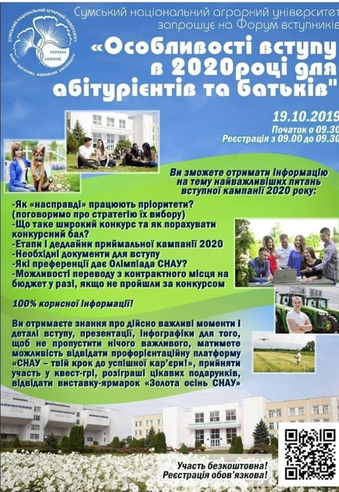 Welcome to the Open Day 19.10.2019 !!!