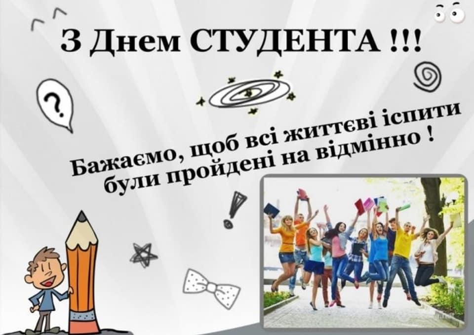 Шановні наші студенти!